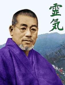 """Dr. Mikao Usui - Reiki"""